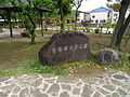 Shirahataduka Shiseki Koen 03.JPG