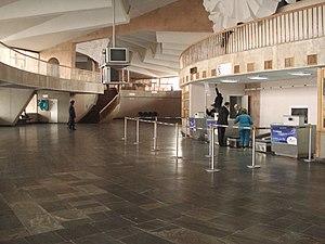 Shirak Airport - Shirak Airport Terminal