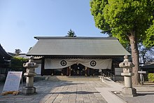 Shoin shrine main building - april 30 2017.jpg