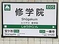 Shugakuin Running in board 20200514.jpg