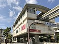 Shuri-Station-Building-2020.jpg