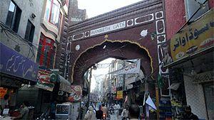 Sialkoti_Gate_(_Brandreth_Gate_)