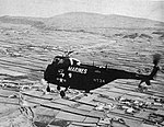 Sikorsky HRS from HMR-262 n flight over an Azorean Island, in 1956.jpg