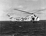 Sikorsky HSS-1 of HS-5 in flight over the Atlantic Ocean, circa in September 1957.jpg