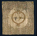 Silk decorative icon cloth - Google Art Project.jpg