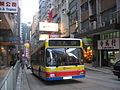 Single deck Citybus in Central, Hong Kong (17-12-2005).jpg