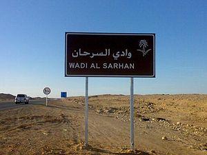 Sirhan Valley - Wadi Al-Sirhan