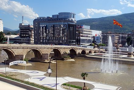 The Vardar and the Stone Bridge, symbol of the city. Skopje X31.jpg