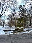 Skulptur im Park des Klinikums Harlaching.JPG