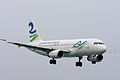 Skywings Asia Airlines Airbus A320-231 RJSN.JPG