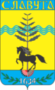 Coat of arms of Slavuta