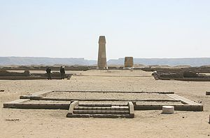 Amarna - Small Temple of the Aten at Akhetaten