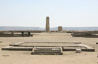 Amarna Egyptian archaeological site