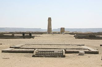 Aten - Ruins of the Small Temple of the Aten at Amarna