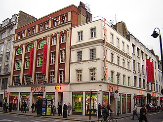 Charing Cross Road - The Foyles Building bookshop on the west side of Charing Cross Road in 2006 (closed 2014)