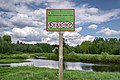 Sot River Protected Area Sign.jpg
