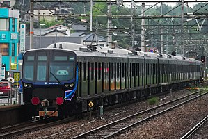 Sotetsu 20000 series - The first set on delivery in July 2017