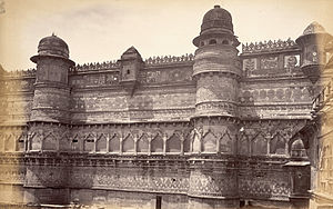 Southern facade of the Man Mandir Palace, Gwalior