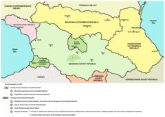 Abchaziska SSR (i lyserød)