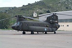 Special Forces Chinook Greek Army Megara 5.jpg