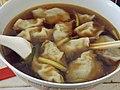 Spring soup dumplings (陽春湯餃).jpg