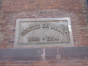 "Squadron A - The squadron's cry ""Boutez en avant!"" on the Madison Avenue Armory"