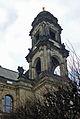 Ständehaus-Turm-2.jpg