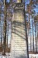 St. Niklaus Denkmal 01 09.jpg