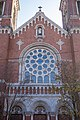 St Joseph Roman Catholic Church Chicago 2018-0748.jpg