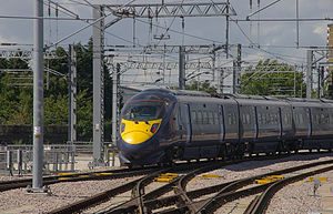 Southeastern (train operating company) - Image: St Pancras railway station MMB 42 395002