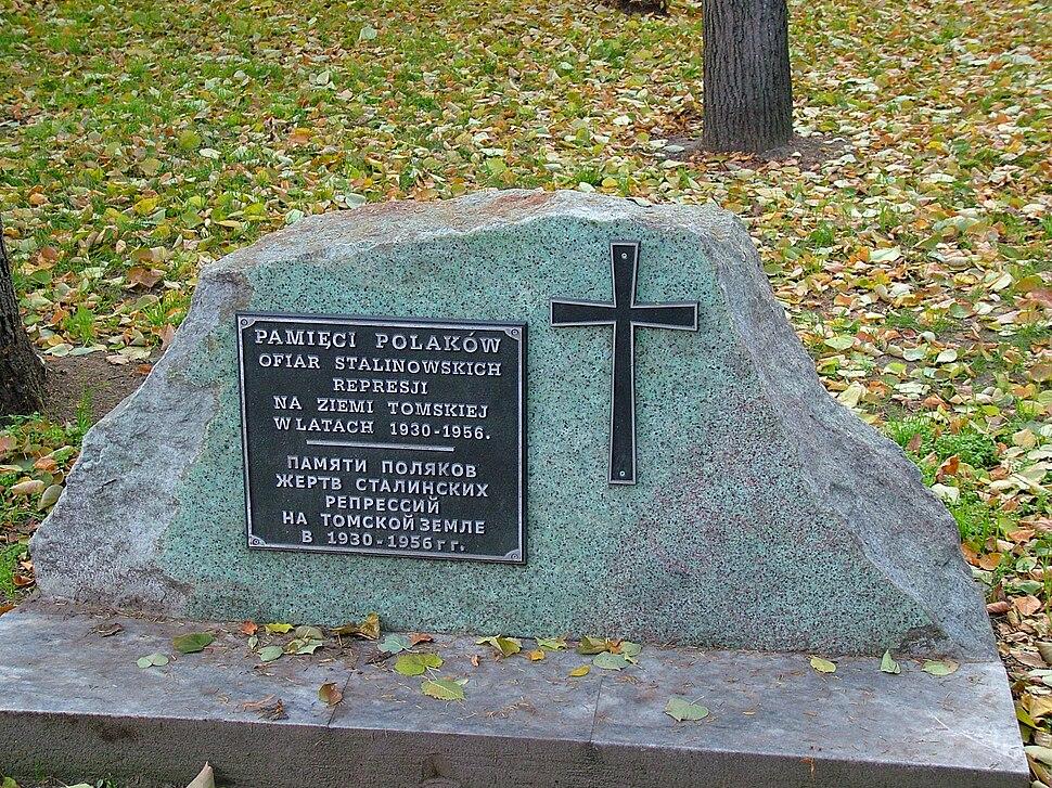 Stalin-repressions-poles-memorial