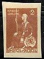 Stamp of Georgia - 1920 - Colnect 414497 - Zarin Tamara.jpeg