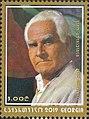 Stamp of Georgia - 2020 - Colnect 944219 - Lado Gudiashvili1896 1980 Artist.jpeg