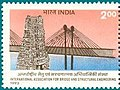 Stamp of India - 1992 - Colnect 164302 - Madurai Temple tower - Hoogly River Bridge.jpeg
