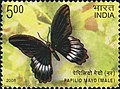 Stamp of India - 2008 - Colnect 157948 - Andaman Mormon Papilio mayo - Male.jpeg
