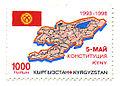 Stamp of Kyrgyzstan 158.jpg