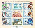 Stamp of Kyrgyzstan olymp games 4.jpg