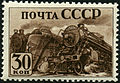 Stamp of USSR 0783.jpg