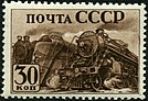 Stamp of USSR 0783.jpg