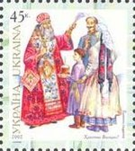 Stamp of Ukraine s486.jpg