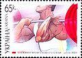 Stamp of Ukraine s575.jpg