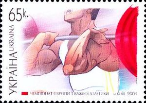 2004 European Weightlifting Championships - Ukrainian stamp dedicated to the 2004 European Weightlifting Championships