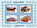 Stamps of Azerbaijan, 2000-554-557.jpg