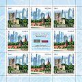 Stamps of Azerbaijan, 2015-1226-1227.jpg