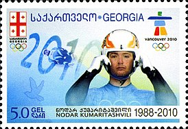 Stamps of Georgia, 2010-02.jpg