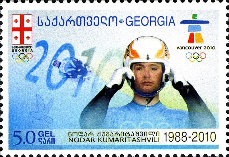 Податотека:Stamps of Georgia, 2010-02.jpg