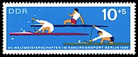Stamps of Germany (DDR) 1966, MiNr 1202.jpg