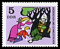 Stamps of Germany (DDR) 1970, MiNr 1545.jpg