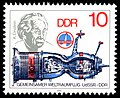 Stamps of Germany (DDR) 1978, MiNr 2360.jpg