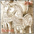 Stamps of Indonesia, 023-06.jpg